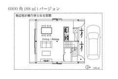 fujimura_intevew003