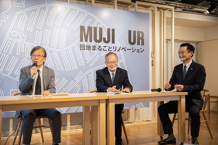 UR 中島理事長(左)、MUJI HOUSE 松崎社長(中央)、MUJI HOUSE 田鎖専務(右)