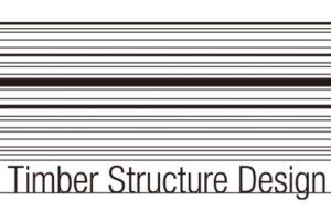 中大規模木造専門の構造設計事務所「木構造デザイン」の強み