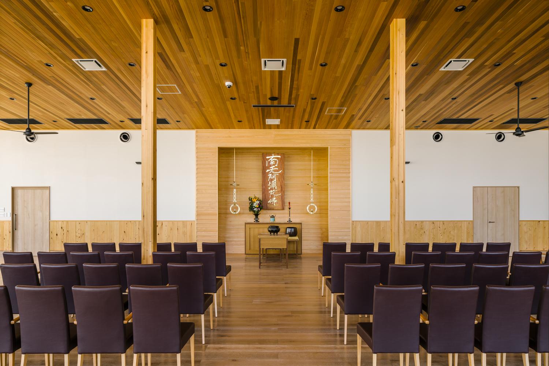 SE構法の宗教施設事例「弘教寺もんしんと会館」の意匠設計の特徴