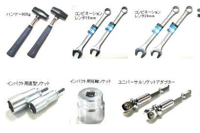 C2-1:SE構法専用工具セット