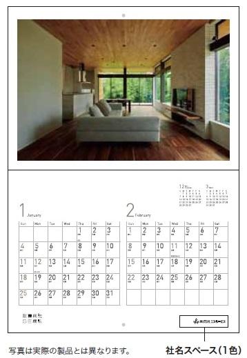 2016年版「SE構法カレンダー」販売のお知らせ